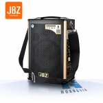 Loa kéo tay JBZ NE207