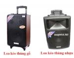 Có thực sự nên mua loa vali kéo giá rẻ hay không?