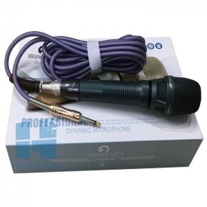 Micro có dây GUANG LE GL-9100