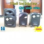 Cho thuê loa di động 300k mọi công suất tại Hà Nội